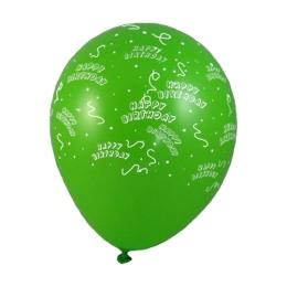 "Balóny nafukovacie Happy Birthday ""L"" (5 ks)"